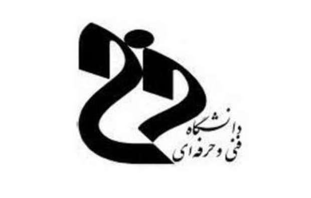 اعتراض به کیفیت غذای دانشگاه فنی شهید صدوقی یزد در دست بررسی است