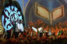 پایتخت میزبان 300 قاری و حافظ قرآن جهان اسلام می شود
