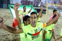 تیم فوتبال ساحلی ایران آماده رقابت با حریفان است