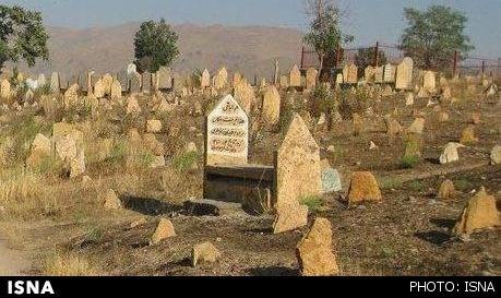 """اندر احوالات آرامستان """"میناآباد"""" کرمانشاه"""