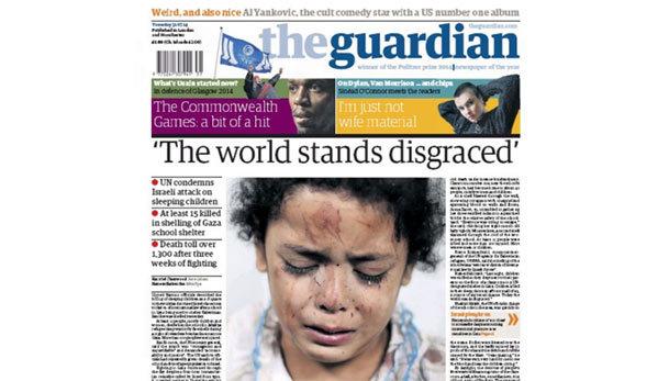 گاردین: جهان با خواری نظاره گر کشتار مردم در غزه است