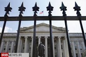 حکم جدید دیوانعالی آمریکا علیه دارایی های ایران