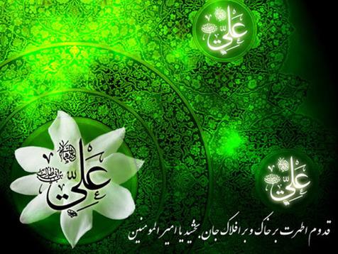 امام خمینی: حضرت امیر از همه است، دارای همه اوصاف است و دارای همه کمالات