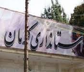 پشت پرده برکناری 3 مقام استانی