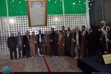 جمعی از مداحان سراسر کشور به مقام امام راحل ادای احترام کردند