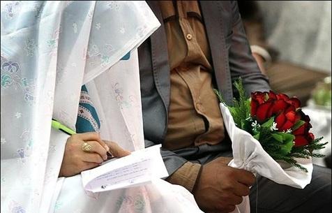 ۱۱ میلیون و۲۴۰ هزار جوان در سن ازدواج