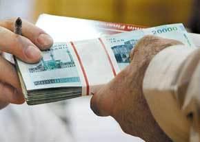 بانک ها نرخ سود تسهیلات را تغییر دادند