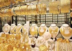 ثبات نسبی قیمت در بازار سکه و طلا