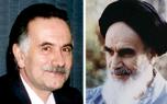 دیدگاه امام درباره گل آقا + روایت دیدار گل آقا با امام خمینی