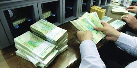 پرداخت وام به کارکنان بانکها از منابع قرضالحسنه ممنوع شد