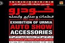 حضور بیش از ۱۱۰ شرکت توانمند داخلی و خارجی در نمایشگاه خودرو و قطعات آذربایجان غربی
