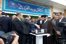 مرکز توانمندسازی و کسب و کار پارک علم و فناوری کرمانشاه با حضور وزیر ارتباطات افتتاح شد