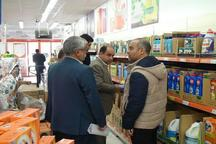 طرح ویژه بازرسی فروشگاه های زنجیره ای در ورامین آغاز شد