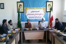 هشت هزار برنامه جشن انقلاب اسلامی در یزد برگزار می شود