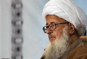 تاکید آیت الله العظمی وحید بر راه اندازی دسته های عزا در 21 رمضان