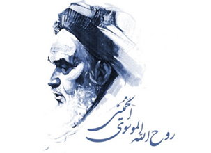 شناسایی 500 مقاله خارجی مرتبط با موضوع امام و انقلاب