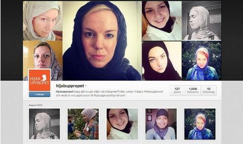 کمپین حجاب زنان سوئدی در دفاع از حقوق زنان محجبه + عکس