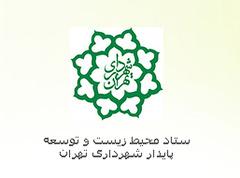 شهرداران تهران اهل کجا بودند؟