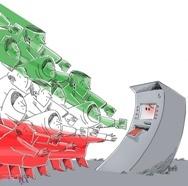 77 میلیون ایرانی پای دستگاه!