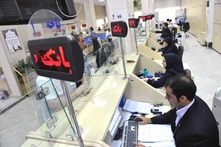 آخرین اخبار از تعیین تکلیف استخدامها از سال۹۱ تاکنون