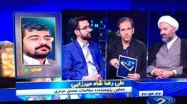 راه اندازی فاز اول شبکه ملی اطلاعات در هفته دولت