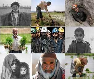 نگاه امام خمینی (س) به رفاه اجتماعی