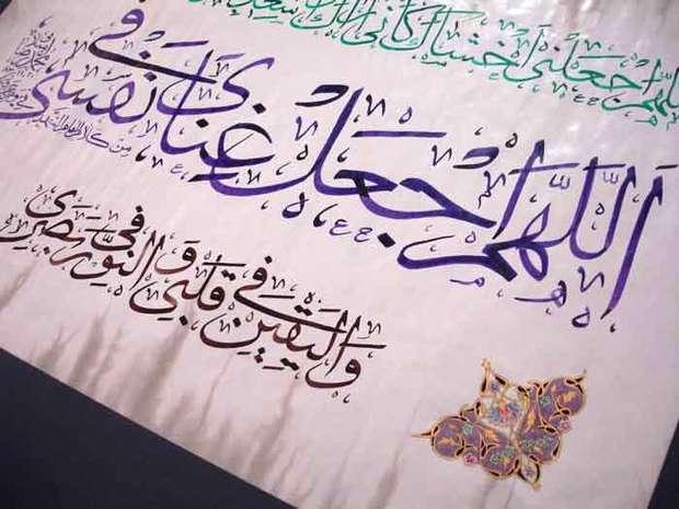 در دعاى عرفه حضرت سید الشهدا مسائلى هست که ما از آن غافلیم