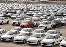 قیمت خودرو کاهش می یابد