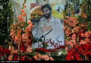 مراسم یادبود شهید جاویدالاثر مدافع حرم جواد الله کرم + عکس