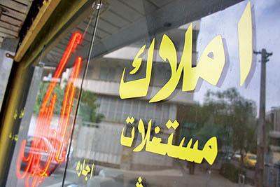قیمت روز زمین در تهران؟
