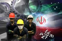 کارگران یکی از مهم ترین نقش ها را در نهضت امام خمینی بر عهده داشتند