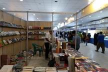 شانزدهمین نمایشگاه کتاب هرمزگان گشایش یافت