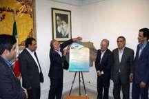 نشست هماندیشی رسانههای یزد  پیرامون انتخابات برگزار شد