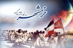 پیام فتح خرمشهر، هوشیاری در برابر جنگ نرم دشمنان است