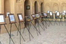 نمایشگاه اسناد محرم در یزد گشایش یافت