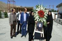 همدردی آموزش و پرورش لرستان با خانوده شهید حادثه تروریستی در تهران