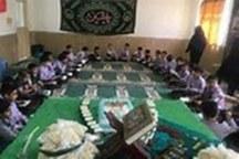 جشن شکرگزاری قرآن برای دانش آموزان البرز برگزار شد
