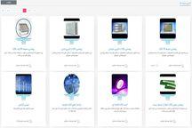 ثبت ۳۹ محصول در فنبازار منطقهای آذربایجانغربی