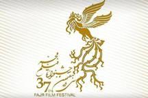 فیلم های دهه فجر امسال در سینما انقلاب ارومیه اکران می شوند