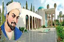 همایش گرامیداشت سعدی شیرازی در اهرم برگزار شد