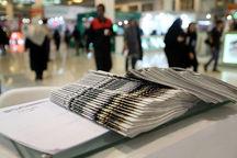 خبرهای نشریات هرمزگان در ۲۰ آبانماه مرور میشود