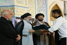 پرچم متبرک آستان حضرت امام رضا (ع) به 500 هیات مذهبی اعطا شد