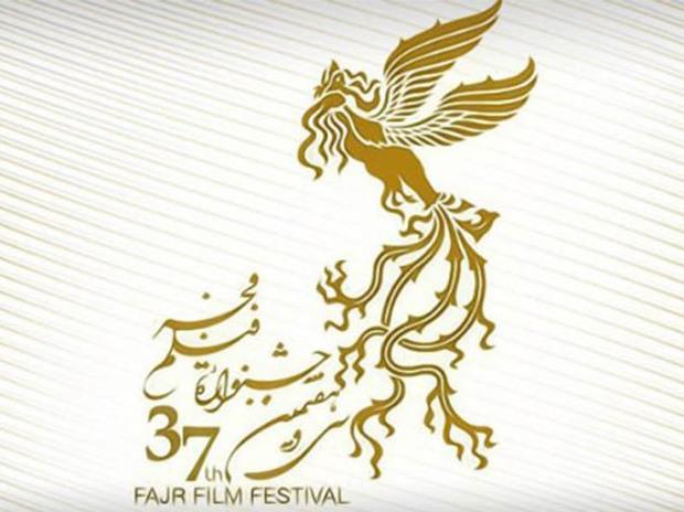 کاهش 53 درصدی استقبال گرگانی ها از فیلم فجر