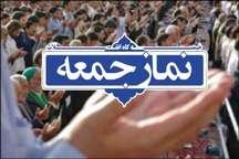 امام جمعه کن: هدف سفرترامپ به منطقه اسلام هراسی است