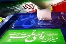 98.7 درصد ثبت نام کنندگان انتخابات شوراهای استان سمنان احراز صلاحیت شدند