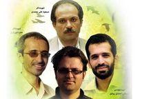 ترور شهدای هسته ای سند حقانیت نظام جمهوری اسلامی ایران است