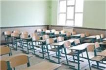 بازسازی مدارس فرسوده البرز نیاز به اعتبار ویژه دارد