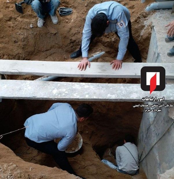 ریزش چاه در حال حفر در شهرک مرزداران تبریز