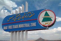 اعلام مشوقهای جدید صادراتی منطقه آزاد ارس