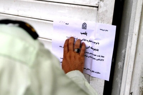 پلمپ هفت واحد صنفی متخلف در شهرستان البرز